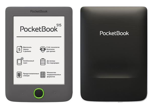 PocketBook Mini 515 šedý - předek/zadek