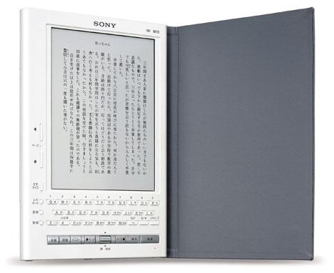 Sony Libri