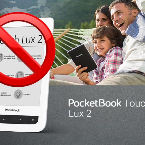 Čeká nás v dubnu PocketBook Touch Lux 3?
