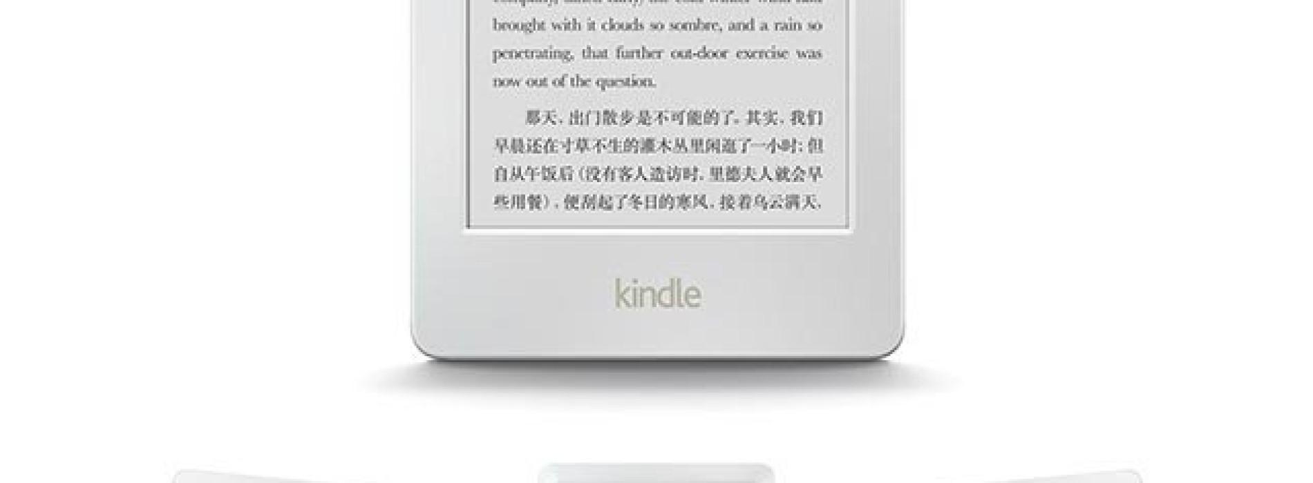 Kindle 6 Touch v bílé barvě – pro asijské trhy