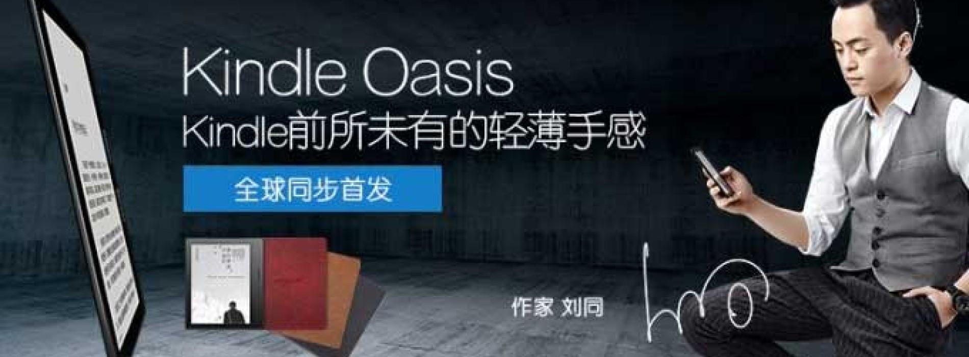 Kindle Oasis – nová vlajková loď e-book čteček od Amazonu?