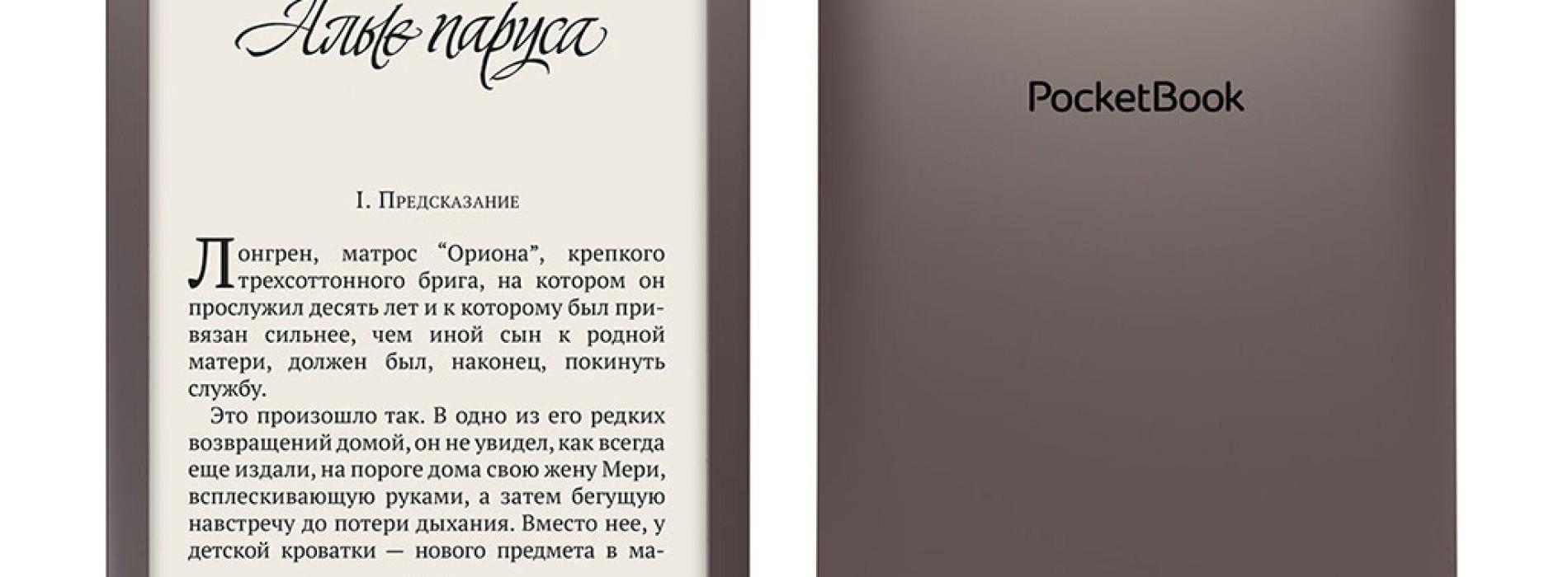 Pocketbook chystá Inkpad 3